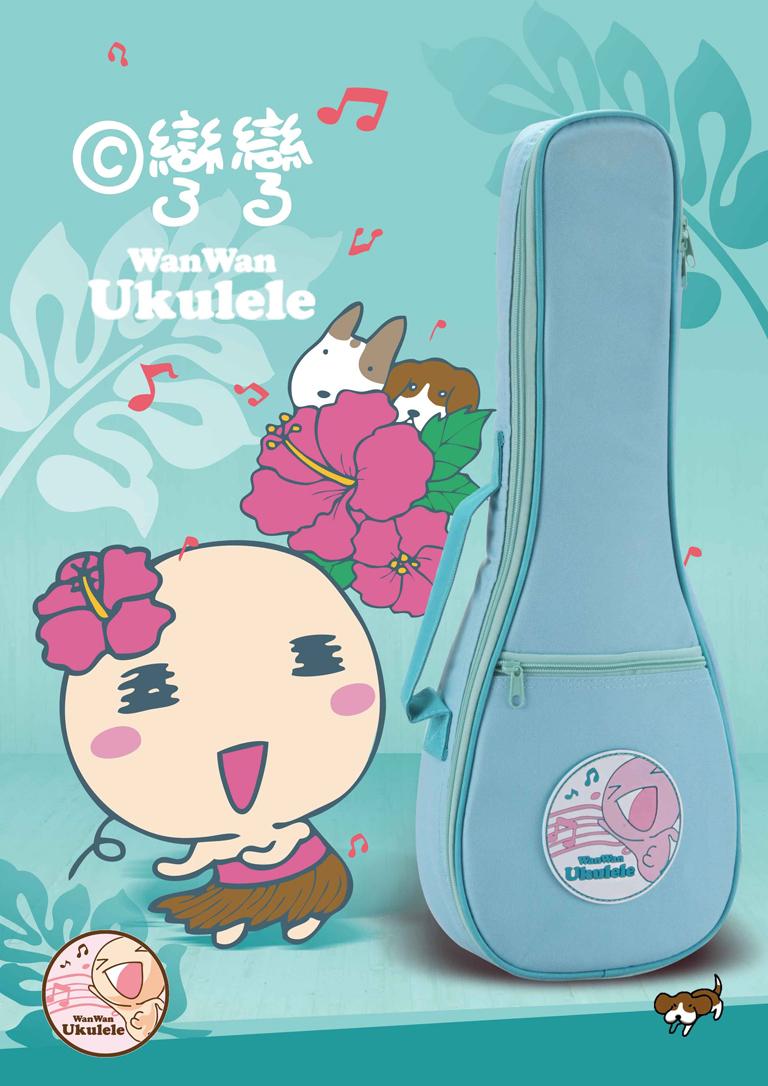彎彎ukulele-藍(袋)
