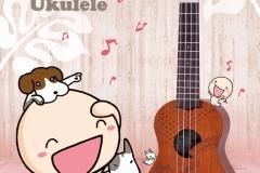 彎彎ukulele-粉
